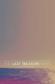 Последняя охота за сокровищами