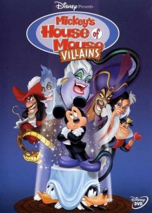 Дом злодеев: Мышиный дом смотреть онлайн бесплатно HD качество