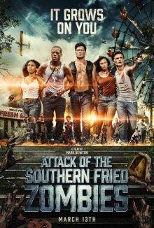 Нападение южных жареных зомби