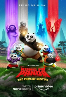 Кунг-фу панда: Лапки судьбы