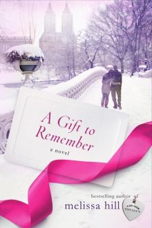 Подарки на память