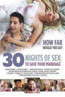 30 ночей секса