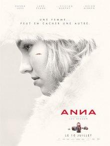 Анна смотреть онлайн бесплатно HD качество