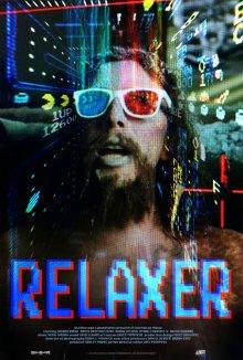 Релаксер смотреть онлайн бесплатно HD качество