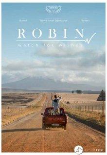 Робин: Список желаний