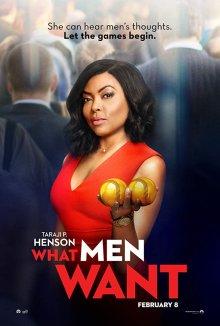 Чего хотят мужчины