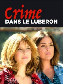 Убийство в Любероне