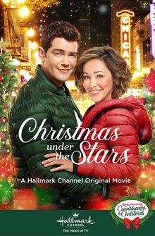 Рождество под звездами