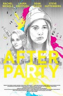 После вечеринки / Искусство вечеринки смотреть онлайн бесплатно HD качество