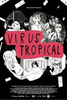 Тропический вирус