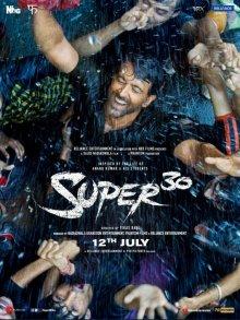 Супер 30 смотреть онлайн бесплатно HD качество