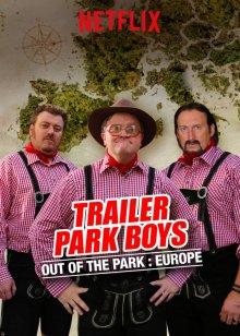 Парни из Трейлерпарка: Вне Парка