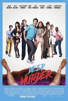 Глубокое убийство