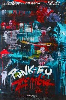Панк Фу Зомби