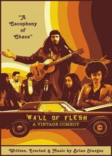 Стена плоти: Винтажная комедия