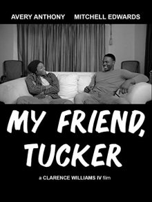 Мой друг Такер