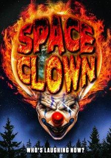 Клоун из космоса
