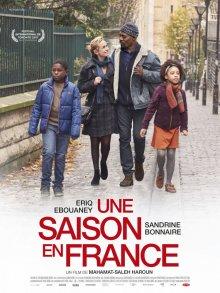 Сезон во Франции