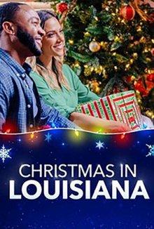 Рождество в Луизиане