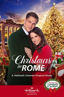 Рождество в Риме