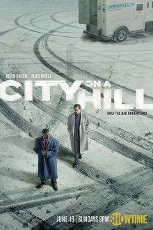 Город на холме
