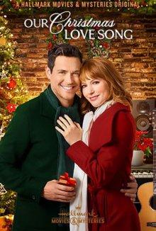 Наша рождественская песня любви