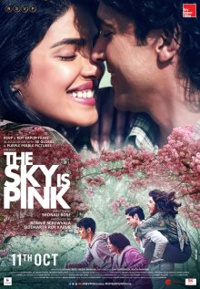 Небо розового цвета