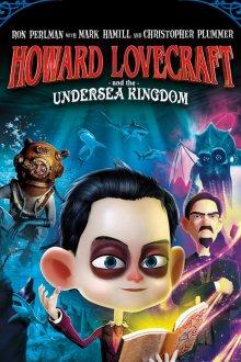 Говард Лавкрафт и Подводное Королевство