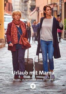Отпуск с мамой