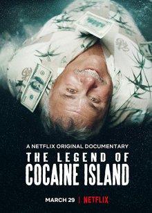 Легенда о кокаиновом острове