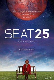 25-й пассажир