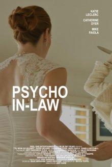 Теща-психопат