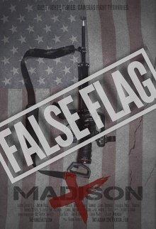 Чужой флаг