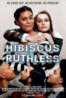 Гибискус и Рут смотреть онлайн бесплатно HD качество
