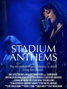Стадионные гимны