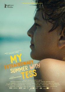 Мое невероятное лето с Тэсс