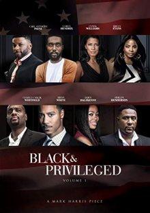 Черные и привилегированные