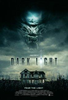 Темный свет