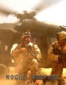 Изгои войны: Охота смотреть онлайн бесплатно HD качество