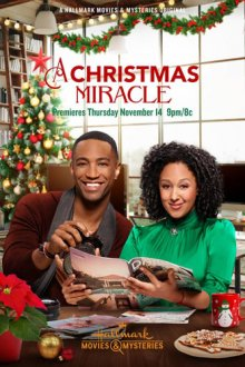 Рождественское чудо смотреть онлайн бесплатно HD качество