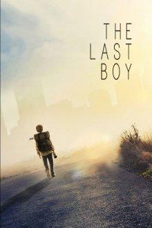 Последний мальчик