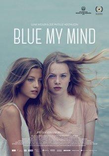 Синева внутри меня / Море сводит с ума