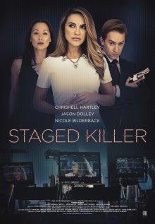 Убийца за кулисами смотреть онлайн бесплатно HD качество