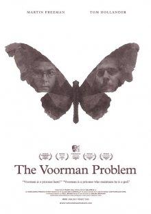 Загадка Вурмана