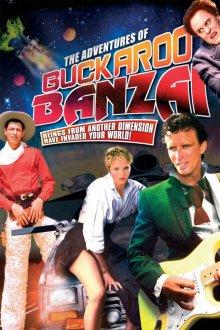 Приключения Бакару Банзая в восьмом измерении