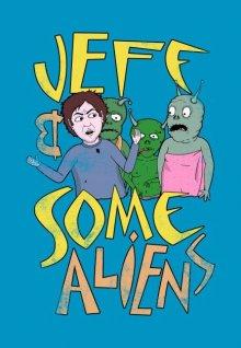 Джефф и инопланетяне