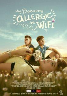 Аллергия на Wi-Fi смотреть онлайн бесплатно HD качество