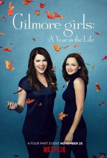 Девочки Гилмор: Времена года онлайн бесплатно