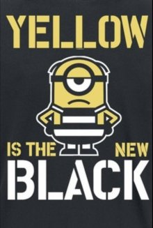Желтый — хит сезона