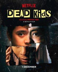 Мертвые детки